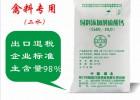 供應禽料雞鴨鵝鴿養殖專用添加劑硫酸鈣 石膏粉