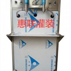 香油灌装机 芝麻油灌装设备 油类灌装机