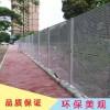 江门冲孔板围挡 工地施工专业专用镀锌冲孔板围挡