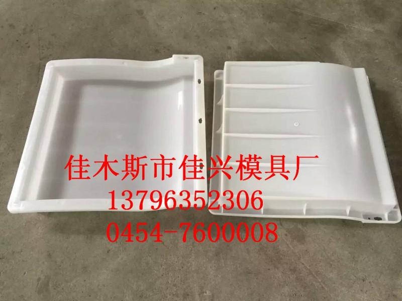 护坡模具 就在黑龙江佳木斯盛达建材厂价格便宜
