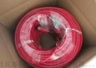 428交叉站线物探电缆地震电缆数传电缆