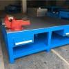 钢板模具工作台,重型模具装配台,铸铁模具钳工台