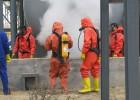 军训拓展消防烟雾发生器供应价格供应消防设备烟雾机吐烟机