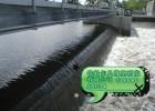 铁岭尔凡橡塑研发有限企业专业生产气盾坝,betway必威官网坝