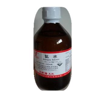 氨水分析试剂,如做中和剂,配制掩蔽剂、沉淀剂,配制缓冲溶液