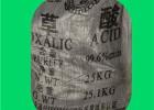 草酸提炼稀有金属的溶剂 染料还原剂 鞣革剂 酸度调节剂