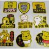 南京顶点印刷不干胶-专业印刷标签20年