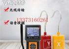 200V~220kV频率、相位、相序检测仪高压核相仪