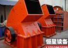 山东临沂PC400*300小型煤矿锤式破碎机