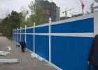 厂家直销优质彩钢围挡  PVC工地围挡 夹芯板临时围挡