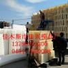 公路护坡模具 就在黑龙江佳木斯盛达建材质量好
