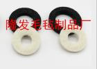 供应机械耐装配用耐高温羊毛毡垫片,高强度不织布垫圈,羊毛介子