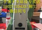 广东供应二手徕卡全站仪 二手1秒徕卡全站仪 进口徕卡专卖