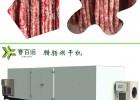 自动控温腊肠恒温烤房节能方便