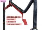 百润机械-吸尘臂-道路机械焊接焊烟净化吸尘臂定制