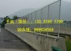 水源地防护网一平米价格、黑龙江水源地防护网批发