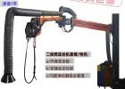 环保机械焊接焊烟净化吸尘臂定制-吸尘臂-百润机械(查看)
