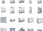 上海冰圣冰柜冷柜维修不制冷跳闸统一热线【各区有电话】
