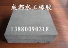 供应云南聚乙烯闭孔泡沫板水工牌水利工程混凝土填缝专用泡沫板