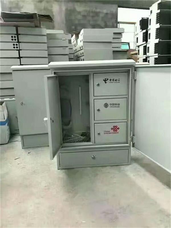 室外落地式三网合一光纤配线箱48芯三网分纤箱