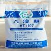 八溴醚(四溴双酚A双醚,简称BDDP)添加型阻燃剂
