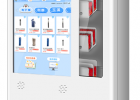 电子烟自动售货柜软硬件APP开发深圳售货机解决方案