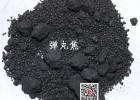 揚子石化石油焦