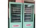 电子烟自动售货机解决方案广东智能贩卖机APP开发