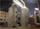 广东净化塔|佛山工业废气处理工程设备|佛山除臭设备废气处理