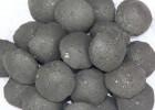 炼钢辅料钢包改质剂四川生产厂家