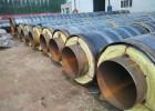 中央空调管道保温报价 高密度聚乙烯发泡直埋 管道保温材料厂家