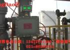 SLA-S-Y 油品装车防溢流静电接地监测设备