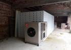 空气能热泵烘干机 烤烟必备烘干房 省电节能有补贴