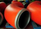 商洛15mo3高压合金弯头厂家产品详解