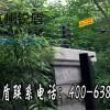 电子围栏报价-电子围栏厂家-杭州锐盾