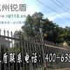 供应 泉州  张力电子围栏  厂家直销