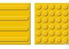 陶瓷盲道砖永安盲道砖厂家供应全国各地送货上门12