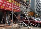 深圳宝安中心铝合金脚手架厂家 合格证