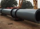 鞍山大型煤矸石烘干机设备