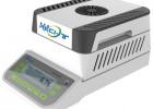 粮食水分测量仪|谷物含水量快速检测仪