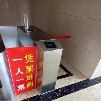 石家庄动物园电子售票闸机检票,游乐园一卡通消费系统