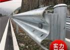 温州锌钢高速公路防护栏厂家路侧防撞波形扶栏定制安装