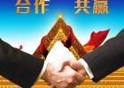 北京投资企业转让平台