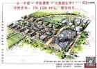 河北工业大学城乡规划考研培训 天津艺术设计考研网