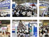 2020日本国际医药及包装展览会