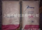 进口酸法酪蛋白酸性酪蛋白酸性干酪素新西兰恒天然公司两滴水