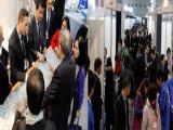 2020日本大阪国际医疗用品展览会