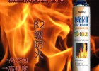 防火发泡胶——威固新型B1级防火发泡剂