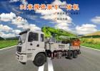 【昊博智创】35米搅拌泵车 混凝土泵车 农村房建施工