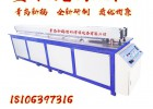 全自动塑料板材焊接机 PP板塑料对焊机 新辐塑料板卷板碰焊机
